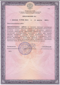 лицензия с 3